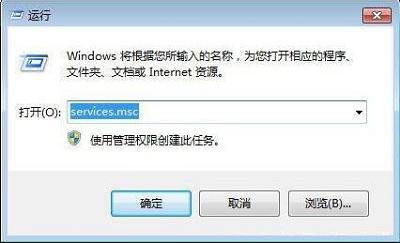 如何禁用Win7计算机中的offine文件服务?
